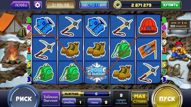 Вулкан игровые автоматы бесплатно для всех!