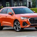 Купить автомобиль мечты Audi Q3