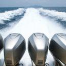 Двухтактный мотор для лодки