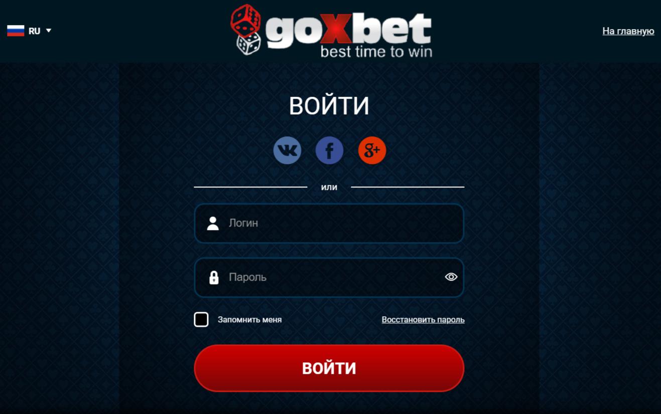 популярные рулетки в онлайн казино