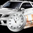 Быстрый и выгодный выкуп авто в Екатеринбурге и Свердловской области