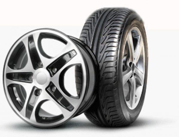 Приобрести шины и диски