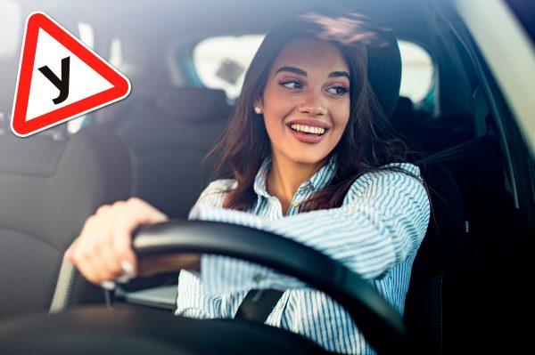 Научитесь водить авто безопасно и уверенно