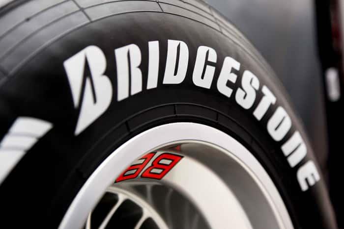 Надежные шины от проверенного бренда