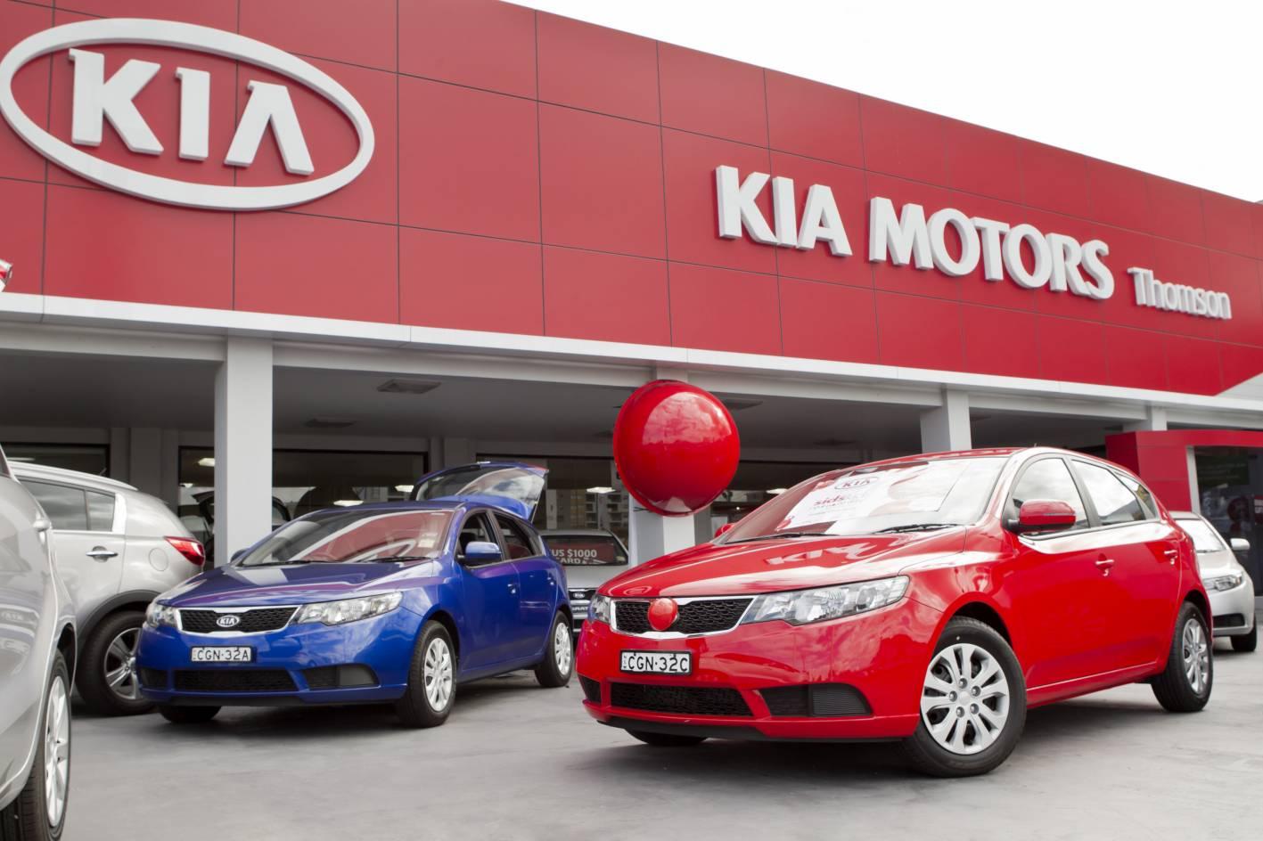 Новая база Kia в Мексике с запуском производства